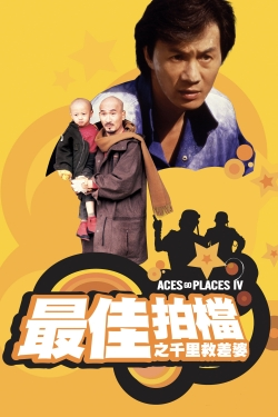 Aces Go Places IV: You Never Die Twice